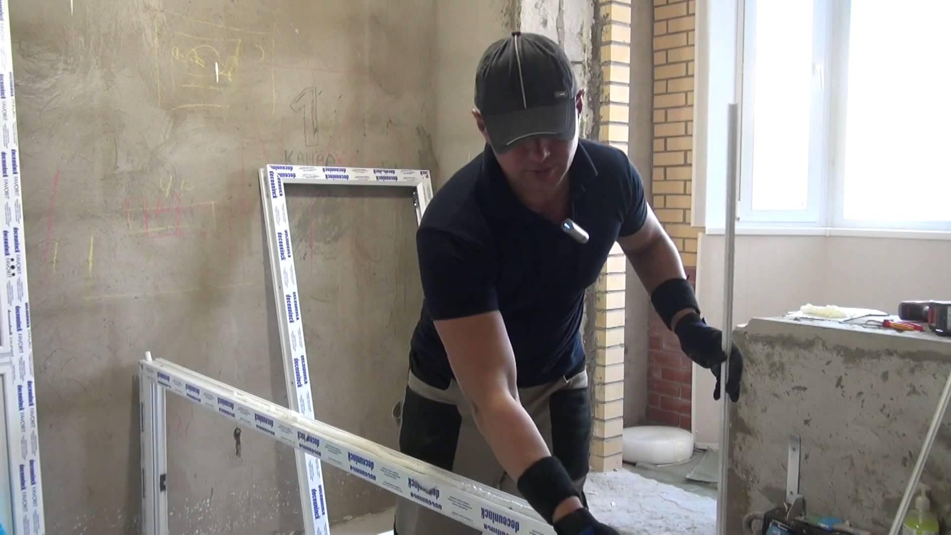 Монтаж пластиковых окон. сборка балконного блока. - snaptube.